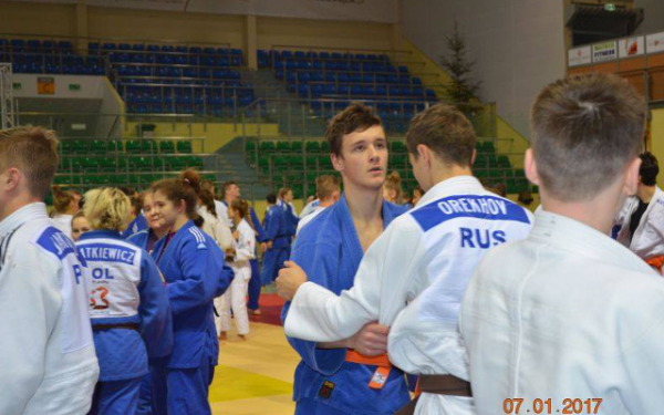 International Judo Training Camp